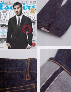 Esquire Korea raw denim selvedge Williamsburg jeans article