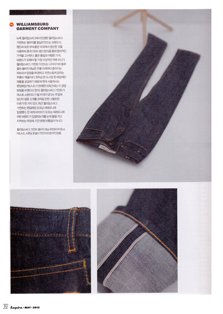 Esquire S. Korea-Williamsburg raw denim jeans