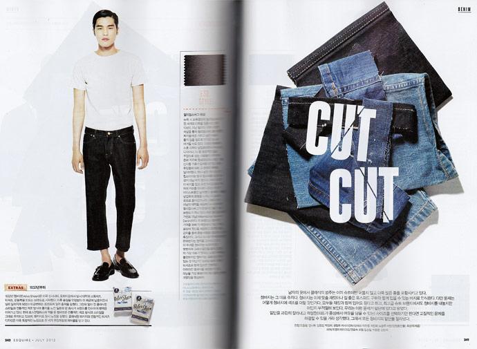 Williamsburg raw denim press in Esquire S. Korea